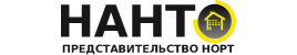 ООО Нанто - пирилакс, нортекс, озон-007, огнезащитные материалы и пропитки.