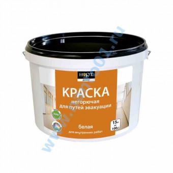 Нортовская краска негорючая - защитно-декоративное покрытиедля отделки и защиты поверхностей в Москве по цене завода.